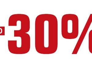 Сегодня 25% и 30% скидки. Ярмарка Мастеров - ручная работа, handmade.