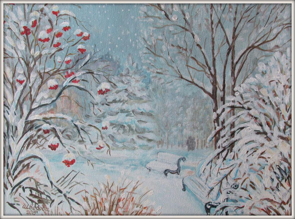 новая картина, картина акрилом, зимний пейзаж, зима, парк, снег, авторская работа, живопись акрилом, авторская ручная работа, картина купить, купить в москве, ярмарка мастеров, новинка магазина