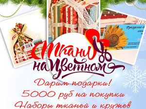 Подрабатываем Дедом Морозом - новогодняя конфетка!. Ярмарка Мастеров - ручная работа, handmade.