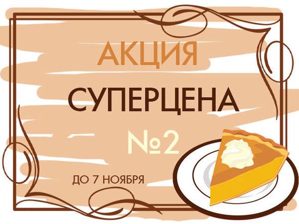 Еще порция красоток по специальной цене! | Ярмарка Мастеров - ручная работа, handmade