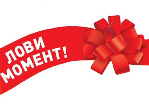 Неделя низких цен (только с 1 по 7 ноября)! | Ярмарка Мастеров - ручная работа, handmade