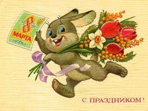 Девочки, с Праздником!!! Пусть всё у Вас будет хорошо!!!. Ярмарка Мастеров - ручная работа, handmade.