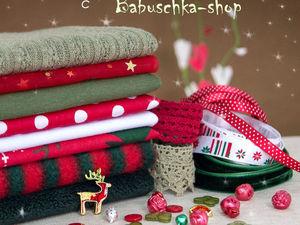 Мечты сбываются с babuschka-shop!. Ярмарка Мастеров - ручная работа, handmade.