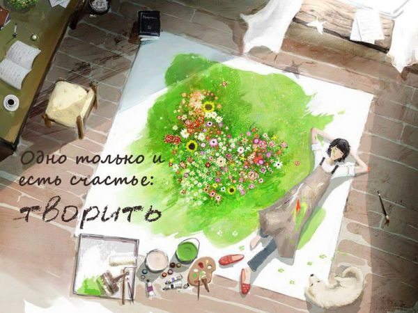Случайны ли случайности)) | Ярмарка Мастеров - ручная работа, handmade