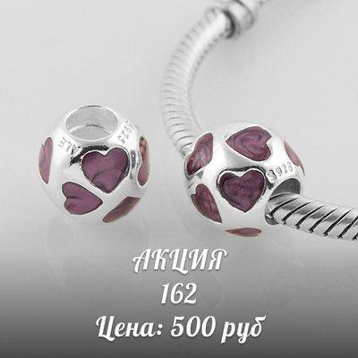 серебро 925 пробы, sale