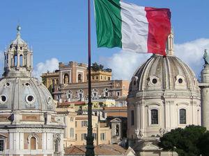 Внимание! Поездка в Италию! | Ярмарка Мастеров - ручная работа, handmade
