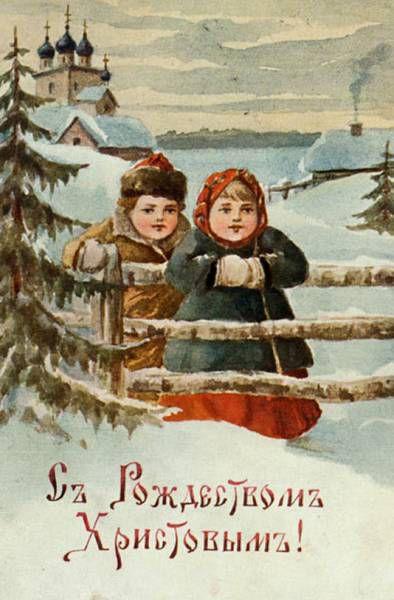 Старинные рождественские открытки: 35 трогательных изображений, фото № 25