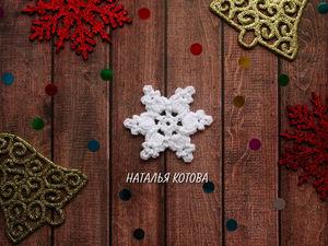 Видеоурок: вяжем снежинку крючком. Ярмарка Мастеров - ручная работа, handmade.
