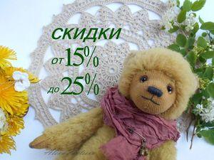 Летняя распродажа! СКИДКИ от 15% до 25%!. Ярмарка Мастеров - ручная работа, handmade.