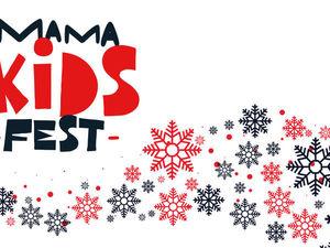 Семейный фестиваль Mama Kids Fest. Ярмарка Мастеров - ручная работа, handmade.