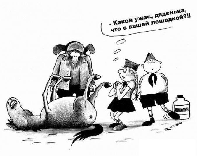 Прекрасный праздник — День пионерии!, фото № 29
