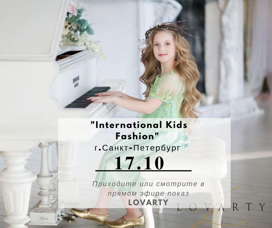 показ, показ мод, детские вещи, детские платья, питер, санкт-петербург