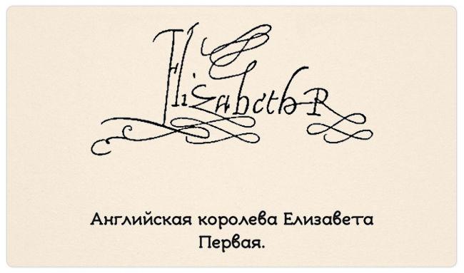 забавные подписи