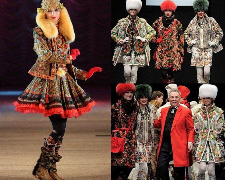 modern russian clothing - 790×632