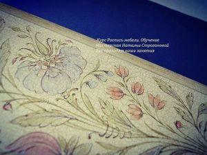 курсы росписи мебели, наталья строганова