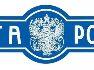 С 15 ноября повышены тарифы Почты Россия. Ярмарка Мастеров - ручная работа, handmade.