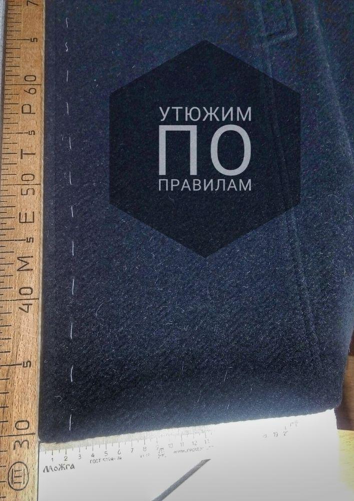 пальто на заказ, пальто 48