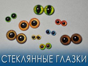 Стеклянные глазки для игрушек своими руками. Делаем авторскую роспись | Ярмарка Мастеров - ручная работа, handmade