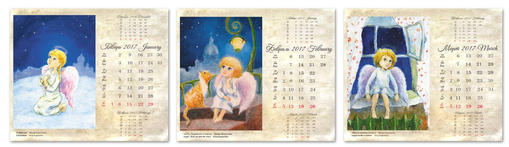 Календарь 2017 Рождественские ангелы. Новый Год не за горами!, фото № 4