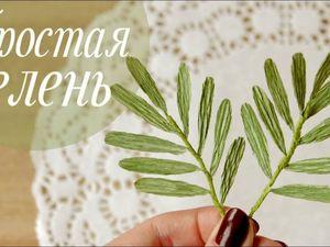 Создаем очень простую зелень из гофрированной бумаги. Ярмарка Мастеров - ручная работа, handmade.