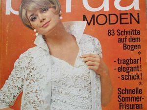 Burda moden 5/1966 Бурда Моден. Ярмарка Мастеров - ручная работа, handmade.