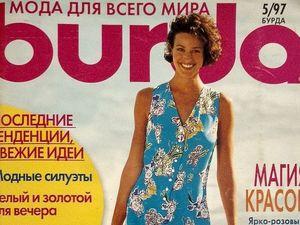 Парад моделей Burda Moden № 5/1997. Ярмарка Мастеров - ручная работа, handmade.