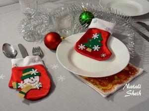 Готовимся к новогодним праздникам!). Ярмарка Мастеров - ручная работа, handmade.