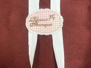 Новинка магазина: Молния разъемная белая 65 см. Ярмарка Мастеров - ручная работа, handmade.