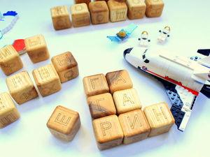Новый набор! Кубики с буквами. Ярмарка Мастеров - ручная работа, handmade.