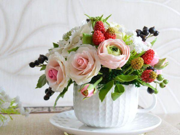 Букет в чашке с малиной  и черной смородиной | Ярмарка Мастеров - ручная работа, handmade