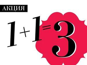 ПРЯЖА! Купи 2 бобины пряжи — получи 3 в подарок!. Ярмарка Мастеров - ручная работа, handmade.