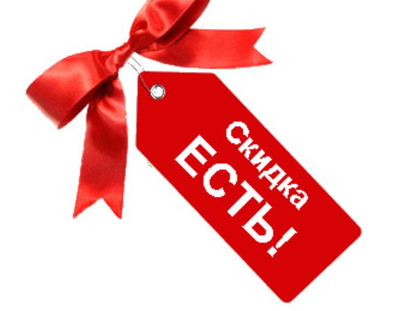 Скидка 50% на Все вязаные аксессуары!!! | Ярмарка Мастеров - ручная работа, handmade