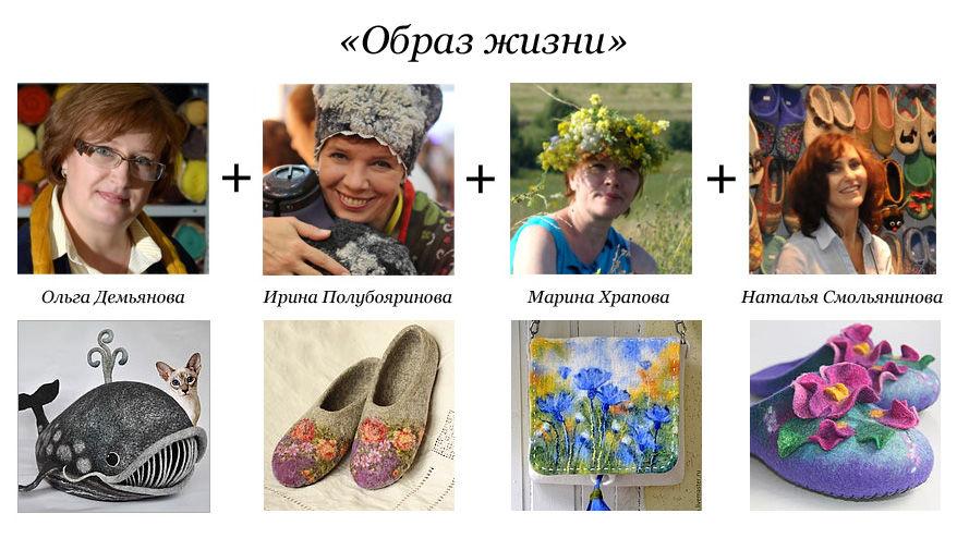 студия в москве, посиделки