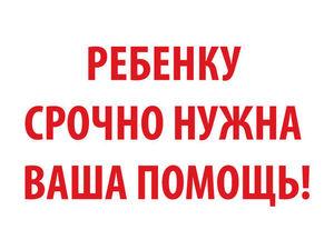 Благотворительный БЛИЦ-АУКЦИОН в помощь Варюше (1год 5 мес.) | Ярмарка Мастеров - ручная работа, handmade