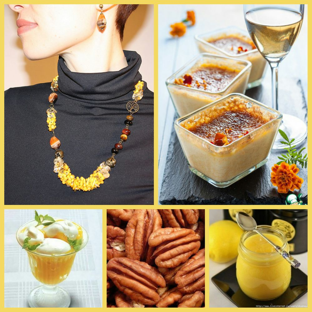 коллаж, вдохновение, десерт, бусы, коралл, желтый коралл, жёлтый, желтый цвет, карамель, агат, тигровый глаз, бычий глаз