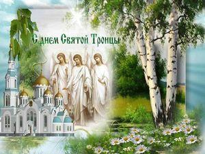 С Днём Святой Троицы Друзья!. Ярмарка Мастеров - ручная работа, handmade.