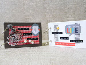 Подарки на Новый Год для мужчин, у которых всё есть! Чековая книга желаний!!! | Ярмарка Мастеров - ручная работа, handmade