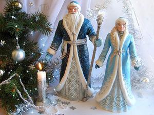 Дед Мороз под елку по Вашей цене!. Ярмарка Мастеров - ручная работа, handmade.