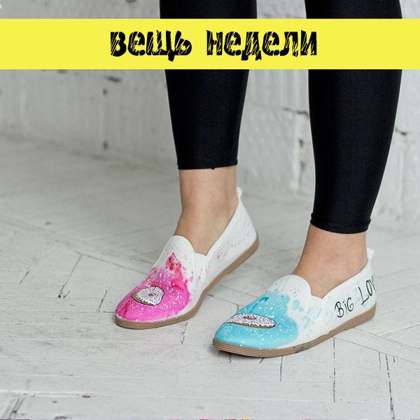 роспись обуви, роспись по ткани, распродажа