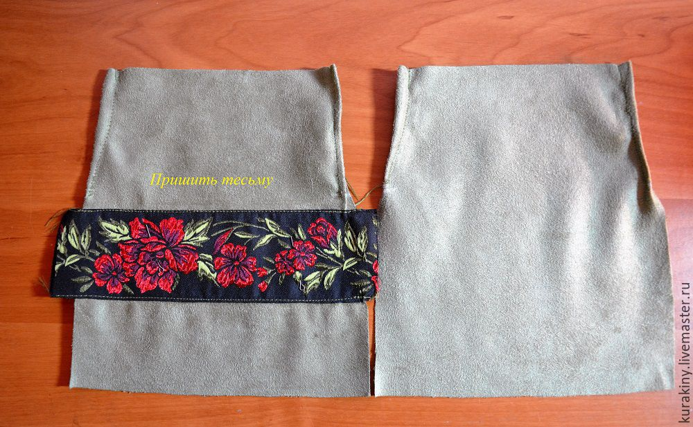 packing your own hands, drawstring bag