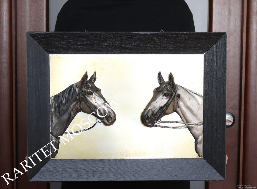 Картина панно конь лошадь серебрение Германия 7, фото № 12