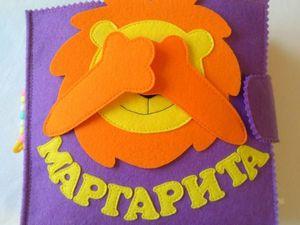 Развивающая книжка для Маргариты | Ярмарка Мастеров - ручная работа, handmade