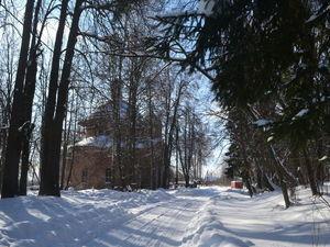 Зимнее солнце | Ярмарка Мастеров - ручная работа, handmade