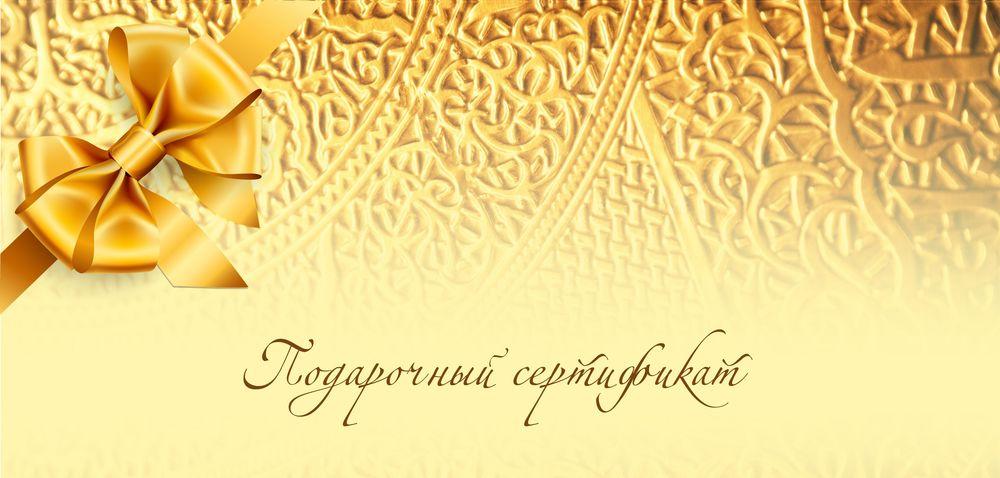главная страница, ручное вязание