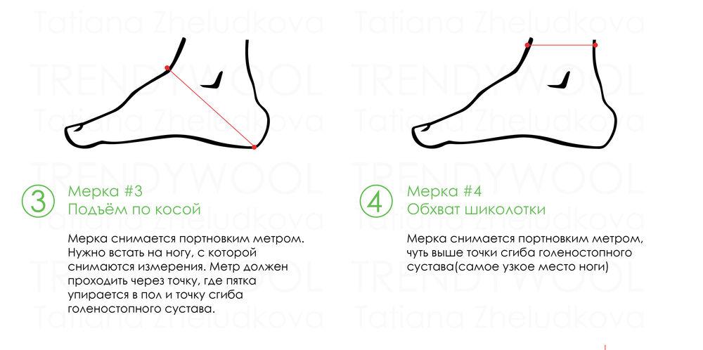 обувь ручной работы, валяная обувь