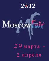 pandora craft, выставки 2012, moscow fair