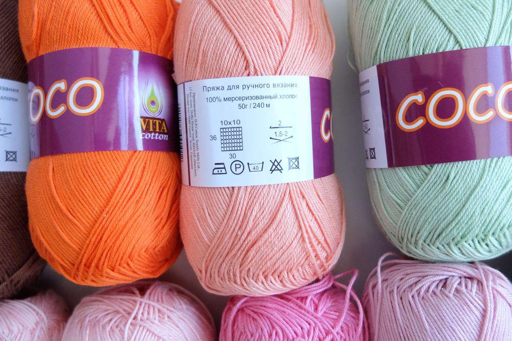 Vita пряжа для ручного вязания