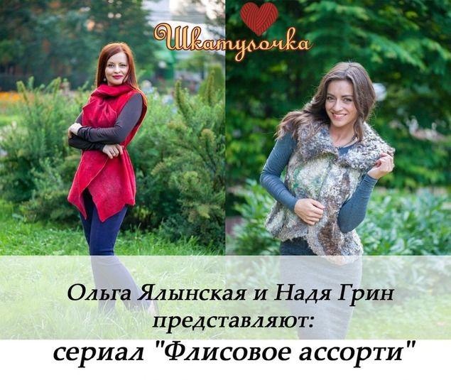 Посиделки в Шкатулочке 20 мая 12:00 (Москва, м.Алексеевская), фото № 3