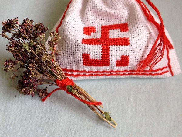 Вышиваем мешочек с травами «Всеславец» | Ярмарка Мастеров - ручная работа, handmade