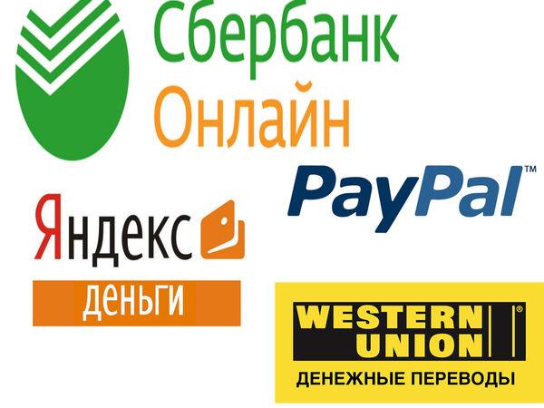 Беспроблемная оплата ваших покупок и доставка в Россию за 7-15 дней | Ярмарка Мастеров - ручная работа, handmade